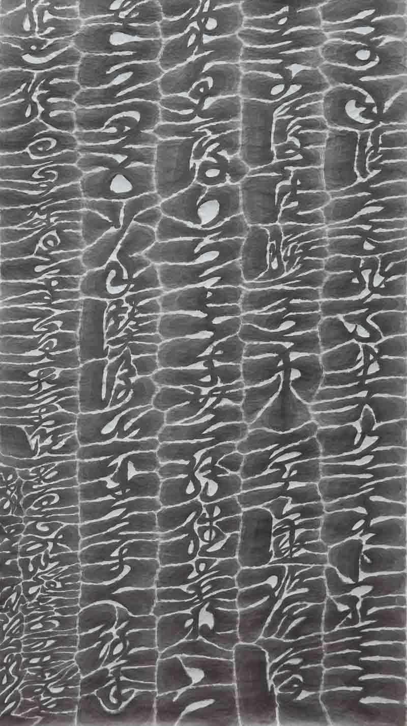 Chen Guangwu