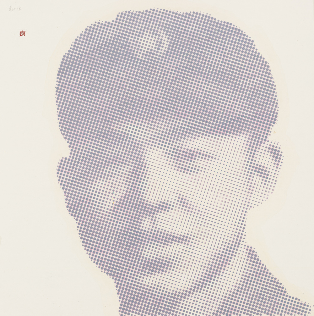 Portrait of Lei Feng (purple)