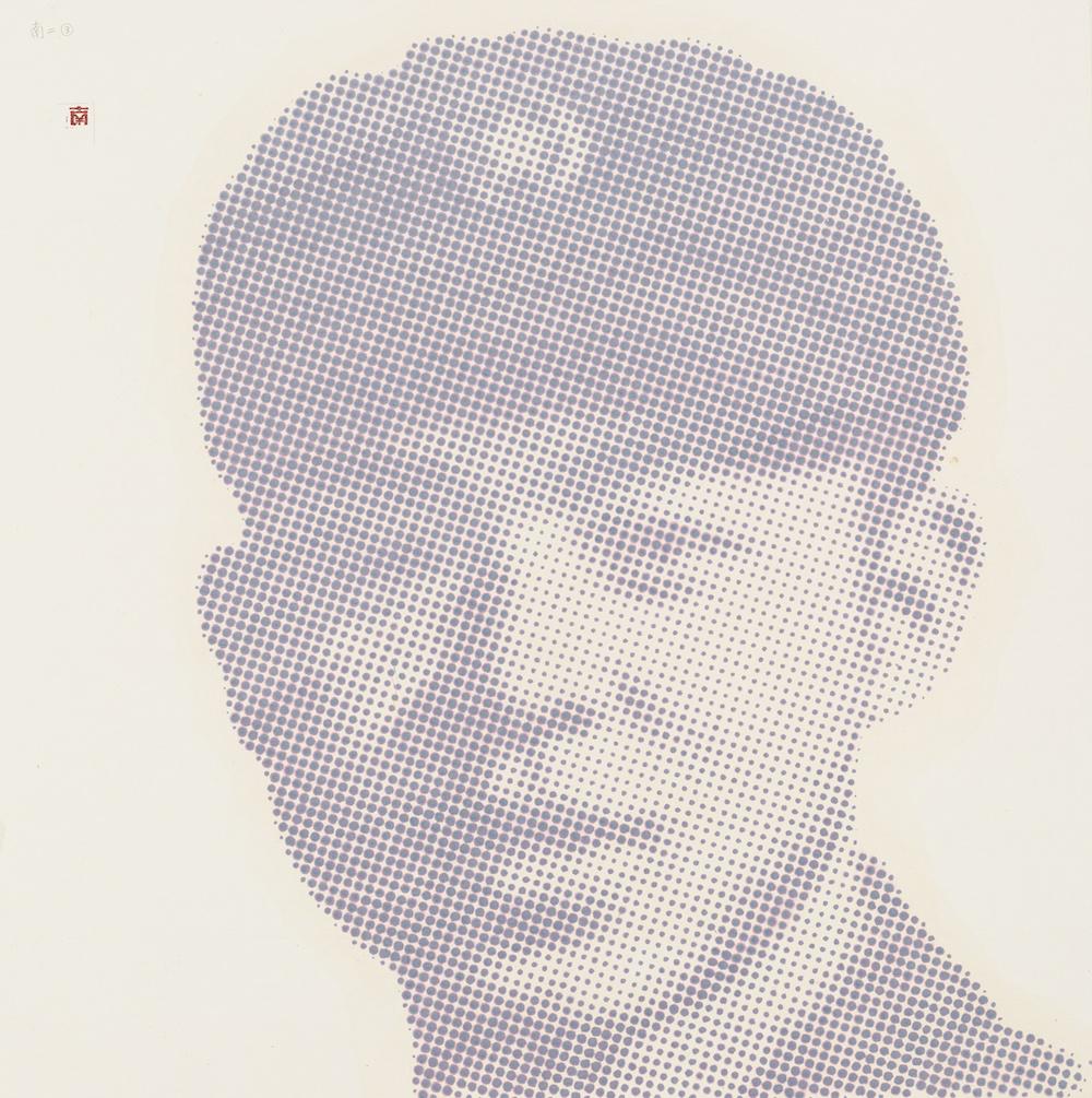 Portrait of Lei Feng (purple)