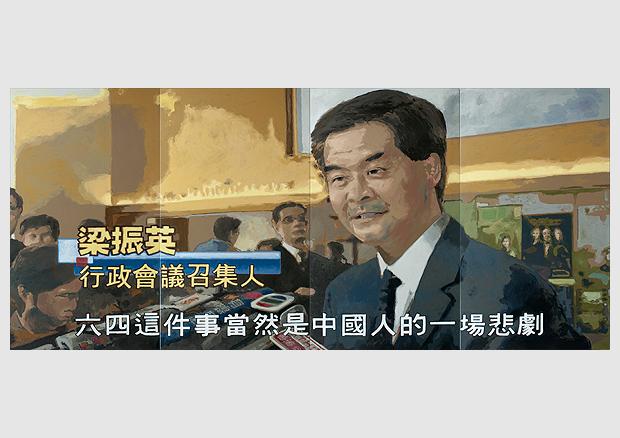 Article_Photo_UlliSigg_Chow-Jun-Fai-JUNE4