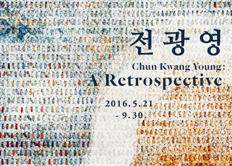 Chun Kwang Young: A Retrospective at the WooYang Museum