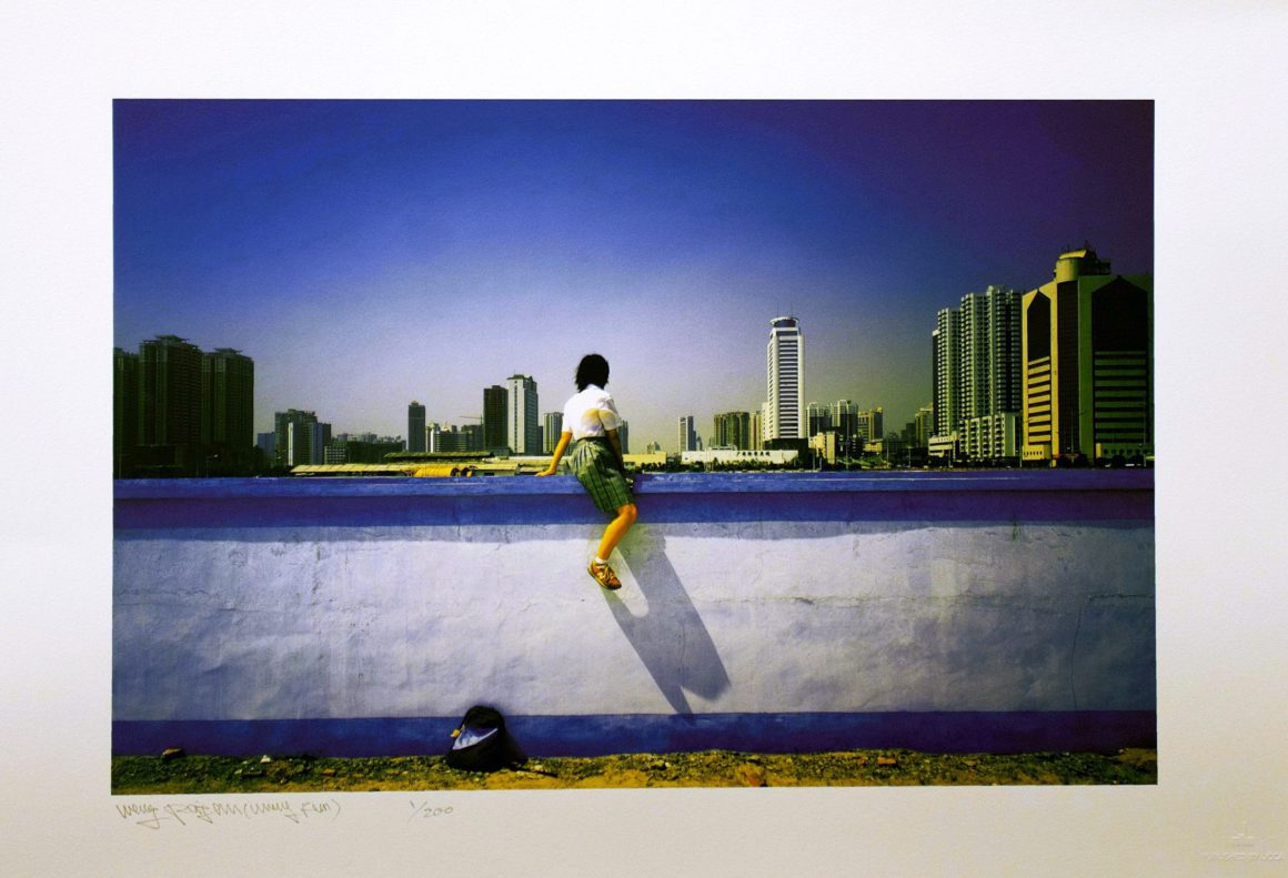 Sitting on the Wall – Guangzhou 3