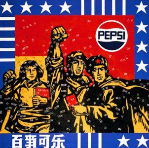 Great Criticism Series – Pepsi