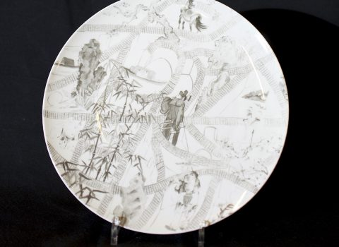 Plate for Superganbei