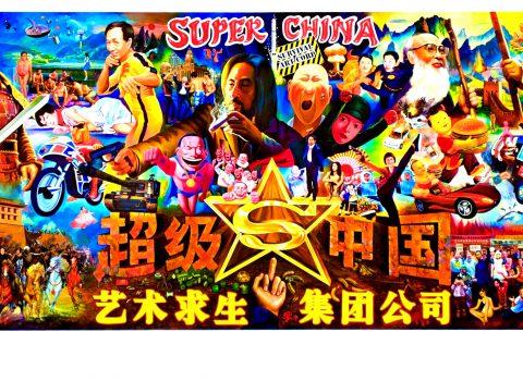 Super China